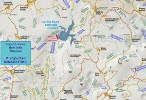 Stausee Staudamm Peloponnes Messenien Finikounda
